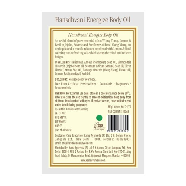 Kama Ayurveda Hansdhvani Energize Therapeutic massage Oil with Pure Important Oils, 100ml
