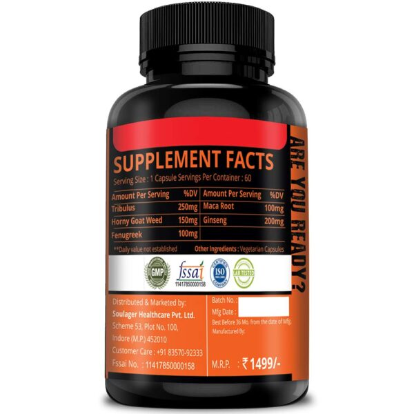 Merely Natural Testosterone Booster Complement 800mg (1)