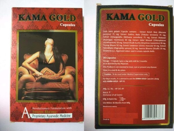 Kama Gold Energy Capsule with Swarn Bhasm (20 caps)