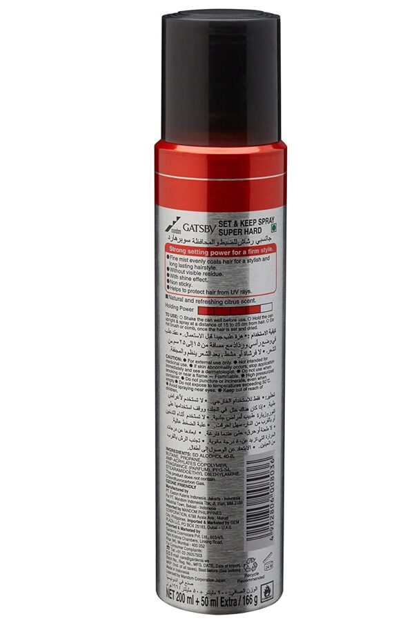 Gatsby Set And Maintain Spray Tremendous Laborious, 250ml